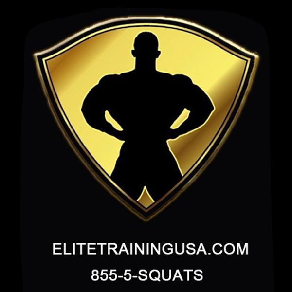 Elite Training BOXlogo